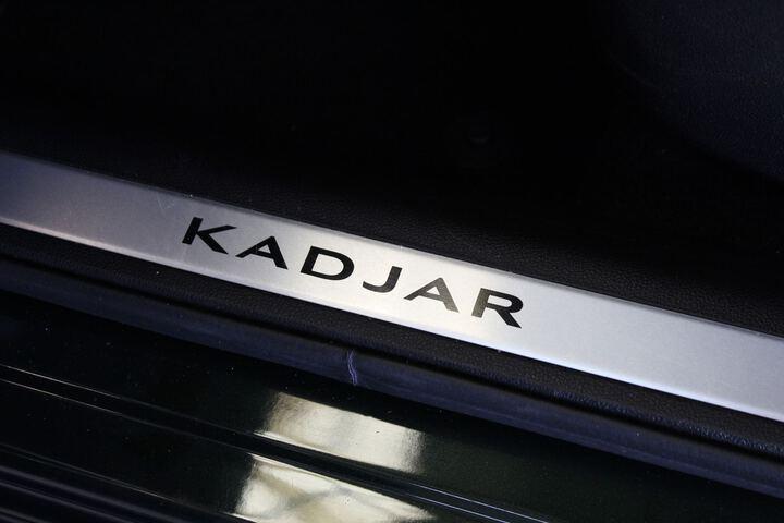 Inside Kadjar  Verde
