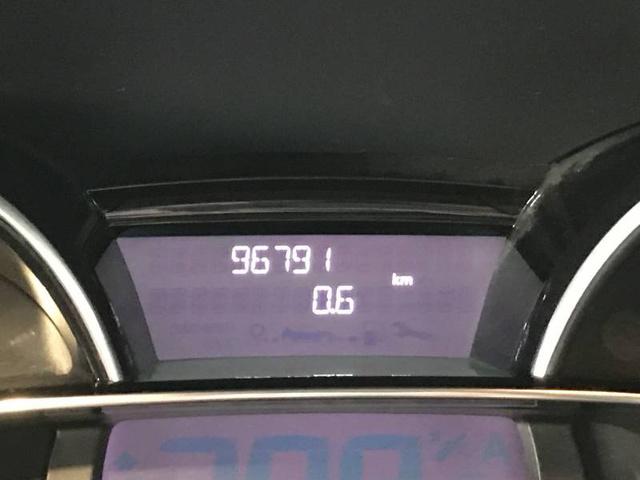 CLIO Initiale Paris NOIR ETOILE