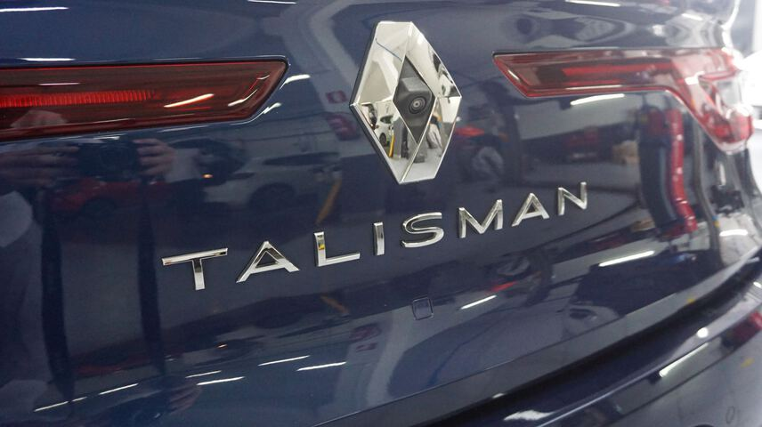 Outside Talisman Diesel  Azul Cosmos
