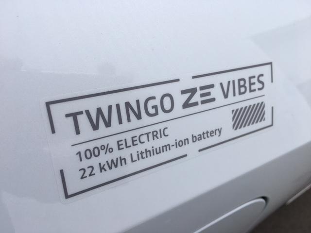 TWINGO Vibes qny
