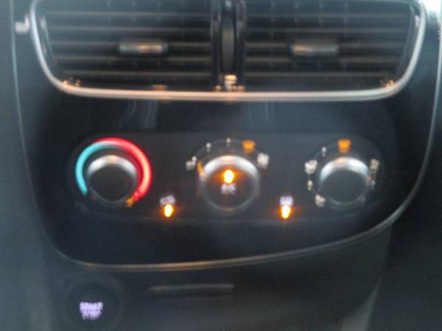 CLIO Trend GRIS FONCE