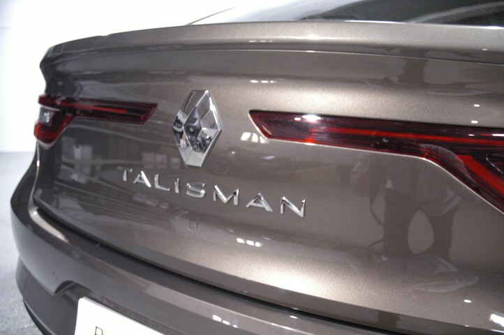 Outside Talisman Diesel  MARRON
