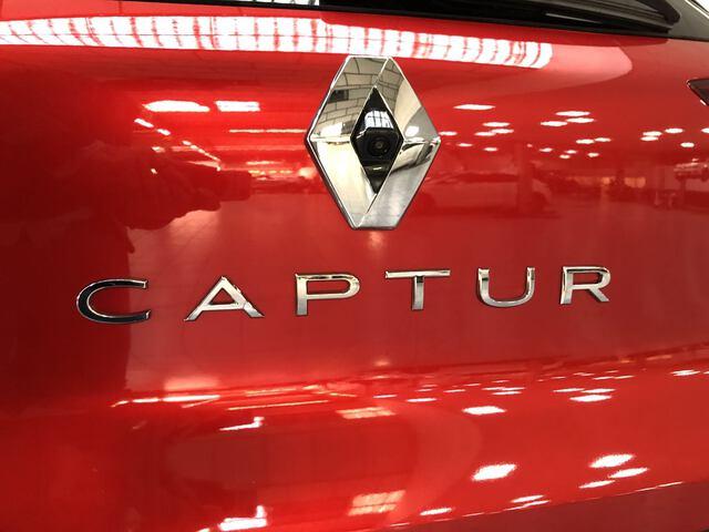 Outside Captur  Rojo Deseo con techo
