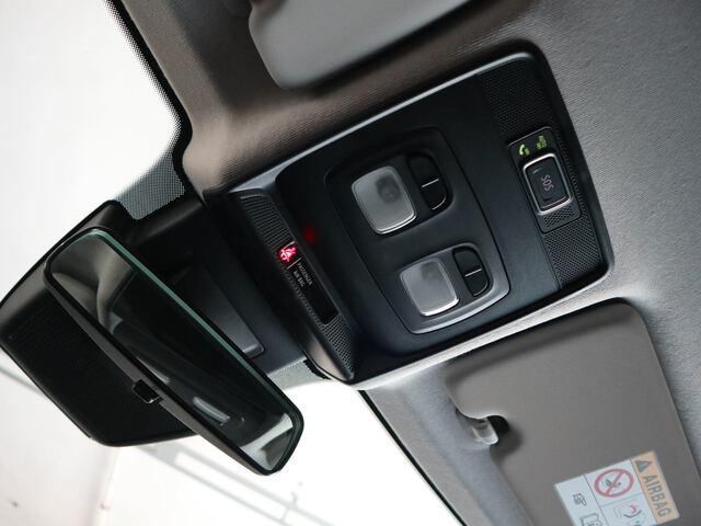 Inside Clio  AZUL