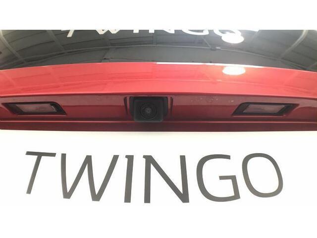TWINGO Intens ROUGE FLAMME