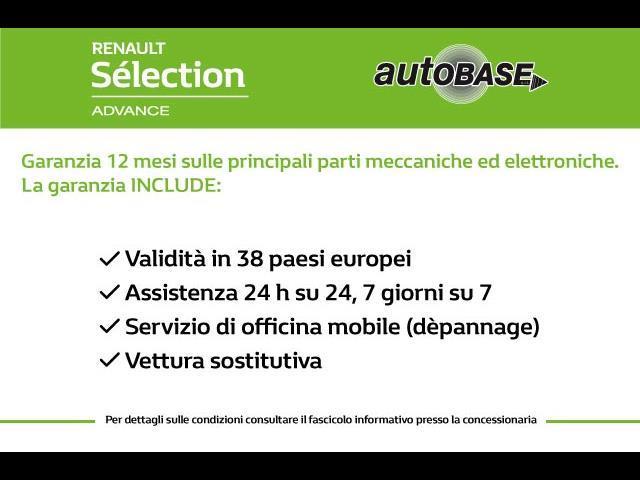ALFA ROMEO Giulietta 00780447_VO38013498