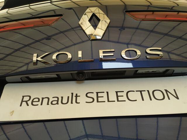 Inside Koleos Diesel  Azul Atlántico