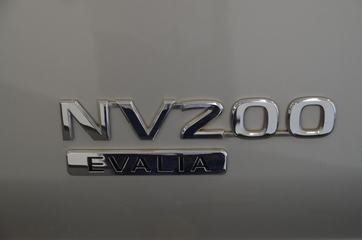 Outside NV200 Combi Diesel  Plata Lunar